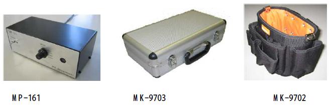 MK-720 Accessories